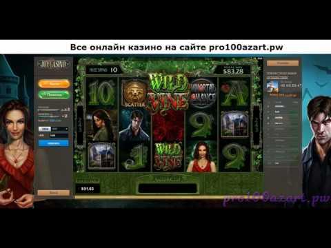 азартные игры Joycasino на андроид