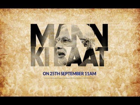 PM Modi's Mann Ki Baat, September 2016