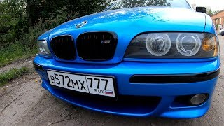 Тачка на прокачку от Гордея ! BMW E39 в продаже !
