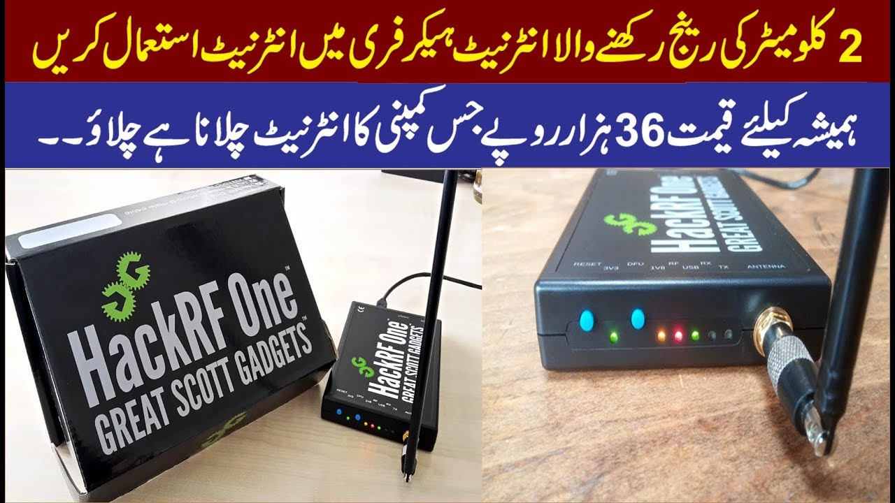 New Internet HackRF One Device specifications and features for home and  offices use details