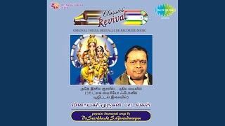 Thanga Mayam Revival
