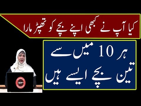 Things to Know About Parent and Child Relationships | Nargis Zahra