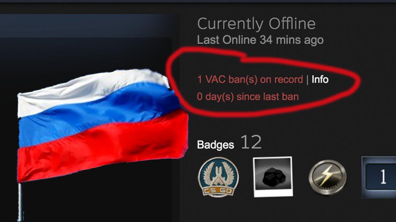 Vac Ban Steam Profile Troll: Tìm Hiểu Sự Khác Biệt Giữa VAC Ban Và Game Ban