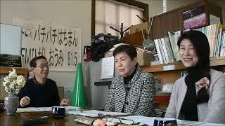 国際ソロプチミスト近江八幡の友本喜代子さんと山田礼子さんにご出演いただきました。