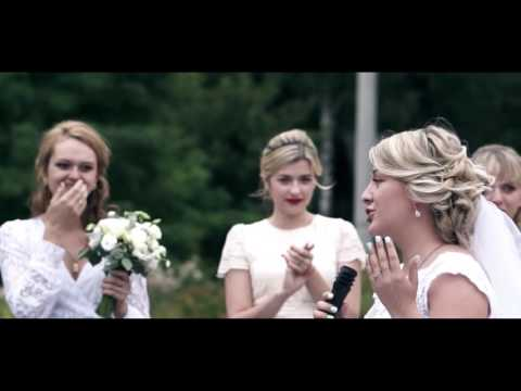 Невеста читает рэп в подарок 47