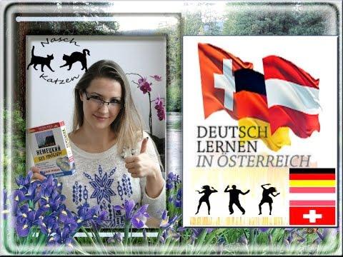 #2 Изучение немецкого языка в Австрии - САМЫЙ ЛУЧШИЙ СПОСОБ!