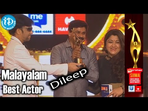 Dileep - Best Actor In Malayalam - Sound Thoma Movie - SIIMA 2014