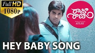Raja Rani Video Songs - Hey Baby - Aarya, Nayanthara