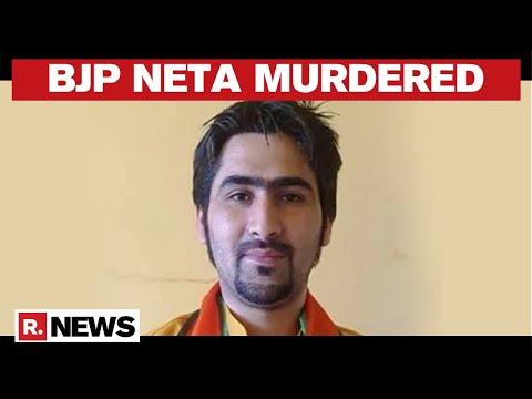 Nationwide outrage over murder of BJP leader Wasim Bari in Kashmir