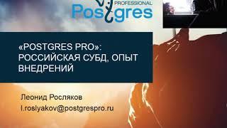 Вебинар ''Сделано в России, сертифицированно ФСТЭК''