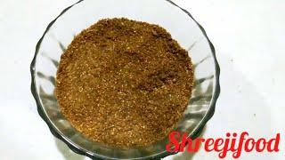 પાણીપુરી નો મસાલો||pani puri masala for stuffing