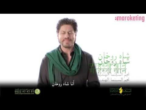 Shah Rukh Khan Wishes Ramadan Mubarak -Casa Blanca Morocco
