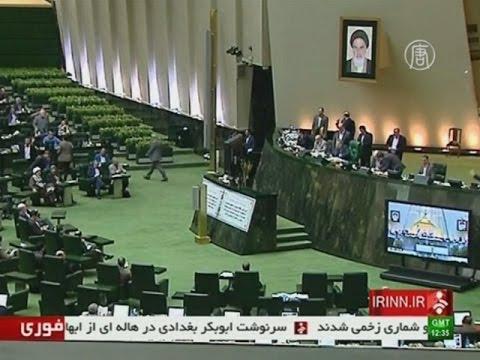 Парламент Ирана поддержал соглашение по ядерной программе (новости)