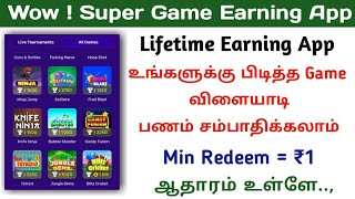 Play game and earn paytm cash 2020 in tamil || Loco app live payment proof || Money Earning Tamil