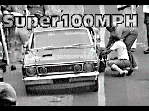 1970 Tasman Series Production Touring Car Race
