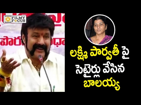Balakrishna Funny Satirical Comments on Lakshmi Parvati over Sr.NTR Biopic Movie - Filmyfocus.com