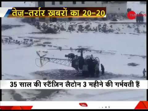 Khabar 20-20: Air Force pilots rescue pregnant woman in in Leh