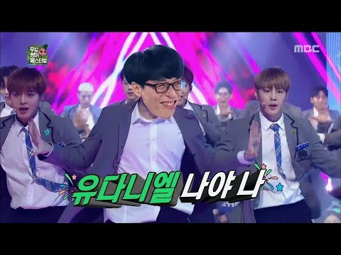 [Infinite Challenge] 무한도전 - Youjaeseok, Wanna One dance 20170729