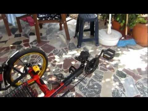 Recumbent Greek trike (ποδηλατο τρικυκλο)