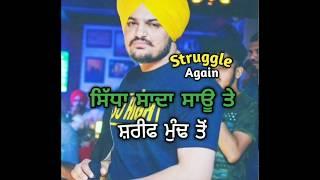 Trend    Sidhu Moose Wala (Whatsapp Video Status) Latest Punjabi Song 2018