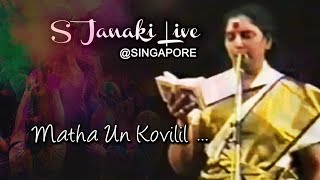 Matha Un kovilil - S Janaki Live in Singapore - 1986