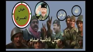 الله أكبر للنصر خطواتنا أناشيد قادسية صدام المجيدة