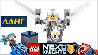 LEGO Nexo Knights 70337 Ланс Абсолютная сила Обзор. Новинки Лего Нексо Найтс на русском. Нексо щиты
