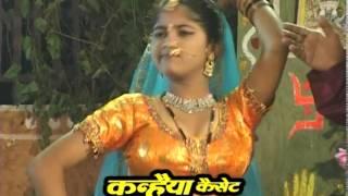 बने रईयो जीजा जू / बुन्देलखंडी लोकगीत / लक्ष्मी त्रिपाठी