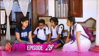 Emy | Episode 28 - (2019-05-29) | ITN Thumbnail