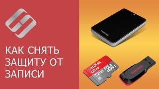 видео Скачать USB Disk Security на русском, чтобы проверить компьютер на вирусы онлайн бесплатно