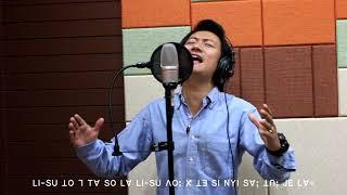 lisu songs