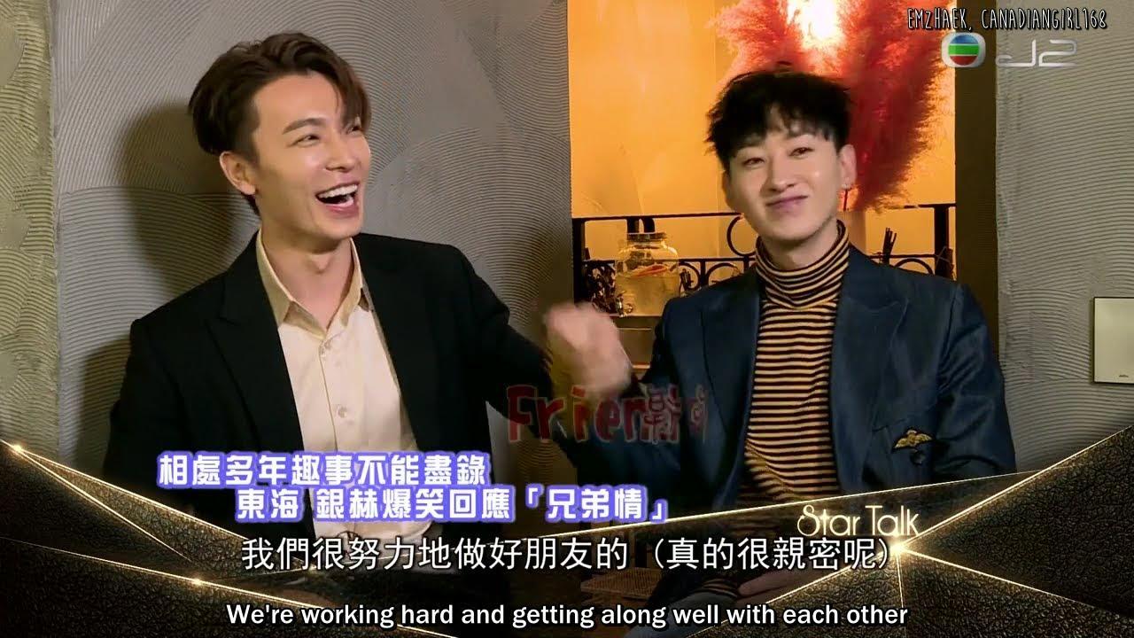 [ENG SUB] HD Super Junior D&E Star Talk 171130