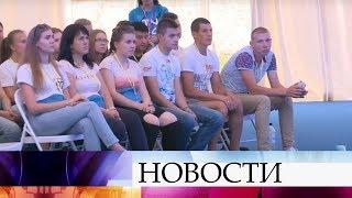 Образовательный форум «Волонтеры России» открылся в Тульской области.