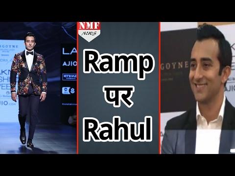 Rahul Khanna On Ramp For Narendra Kumar In...