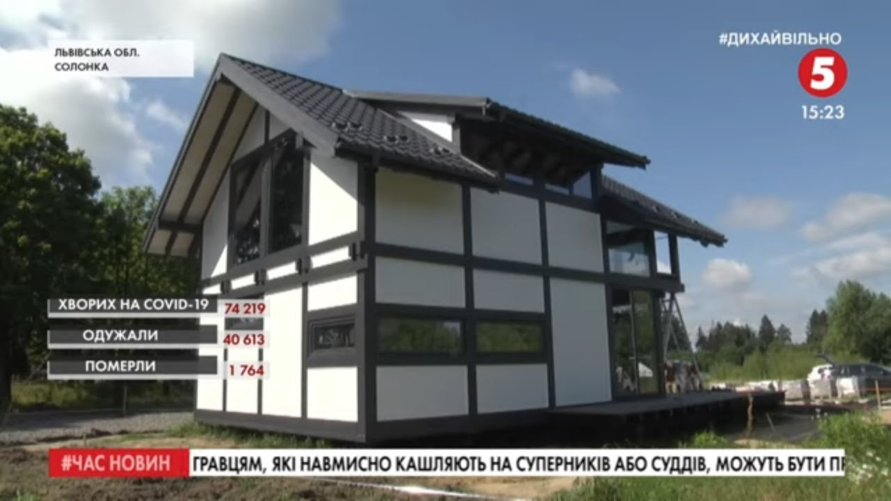 """""""АТОшники - то ризикові люди"""": як демобілізовані військові організували власний бізнес на Львівщині"""
