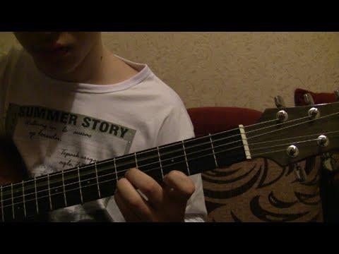 Разбор #4 как играть бумер на гитаре + новости канала