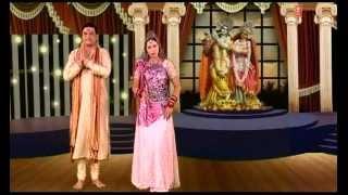 O Radha O Radha [Full Song] I Parikamma Kar Govardhan Ki