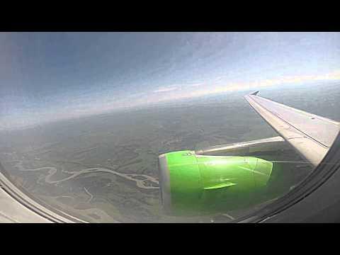 Из Горно-Алтайска до Бийска за 7 минут. From GA to Biysk for 7 minutes. HD. 1080p