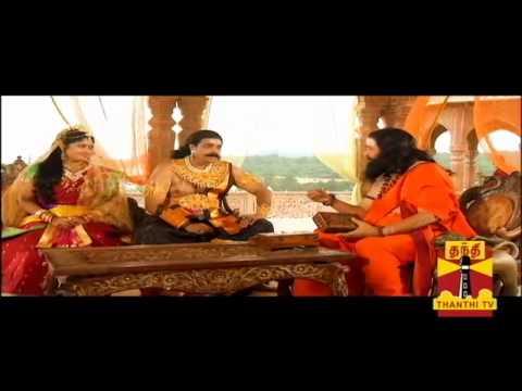 63 NAYAN MARGAL Seg-01 23.02.2014 Thanthi TV