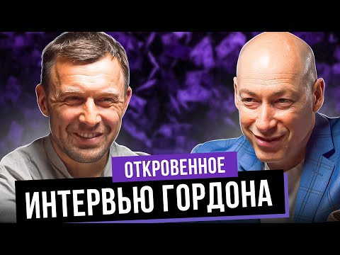 🎙#12 ДМИТРИЙ ГОРДОН :  Зеленский, Путин, Умница Дудь, Кличко, Саакашвили | Бегущий Банкир