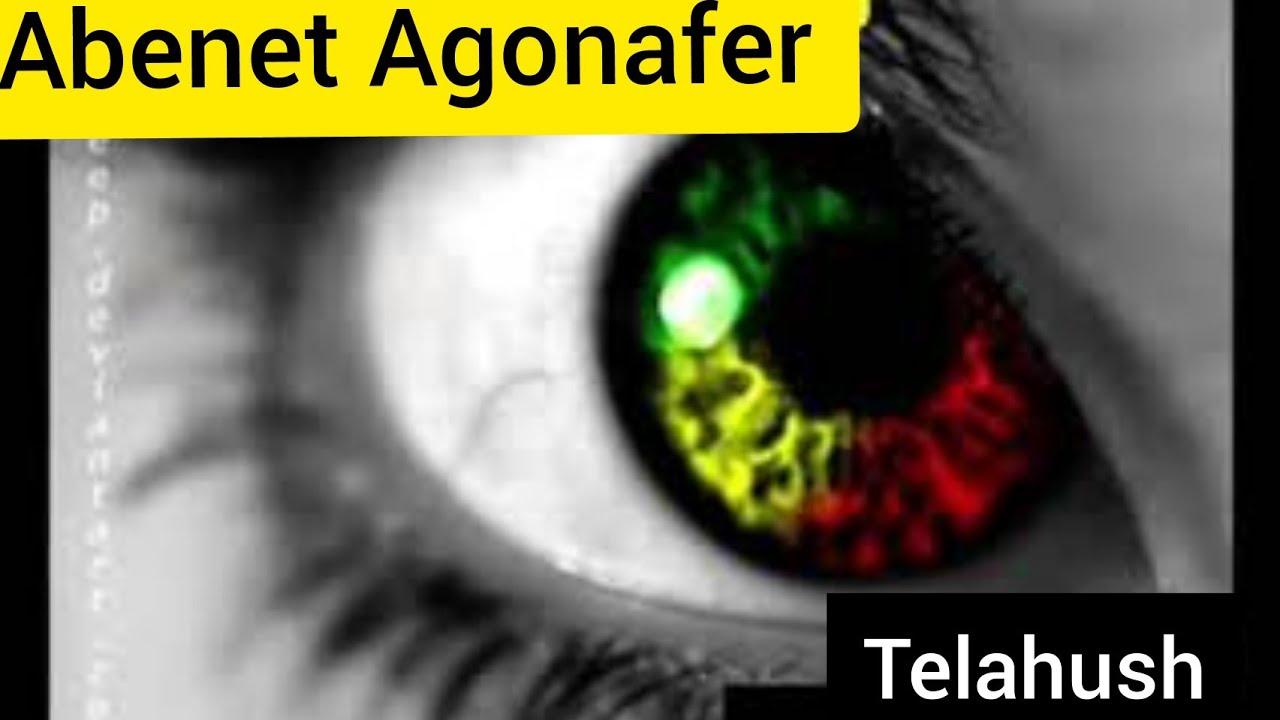 Talahush - Abenet Agonafer | Amharic music | ጠላሁሽ |