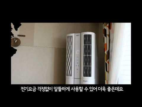 LG 스탠드에어컨 휘센 듀얼 에어컨 (듀얼파워냉방)