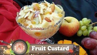 ইফতার রেসিপি || Fruit Custard || ফ্রুট কাস্টার্ড || ঈদ স্পেশাল ডেজার্ড রেসিপি
