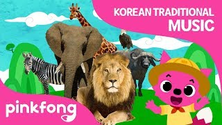African Savanna | Korean Traditional Music | Pinkfong Songs for Children