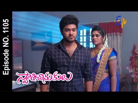 Swathi Chinukulu | 20th March 2017 | Full Episode No 1105 | ETV Telugu