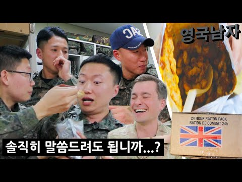 Korean Army Soldiers try British Army Rations...!!