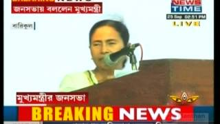CM addresses a public gathering at Barikul in Bankura