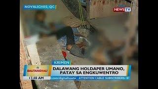BT: Dalawang holdaper umano, patay sa engkuwentro
