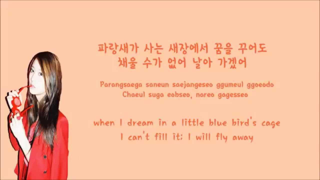 Nicki Minaj – Chun-Li Lyrics | Genius Lyrics