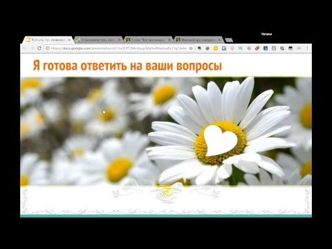 Русская женщина на приеме у гинеколога на Spycamsme